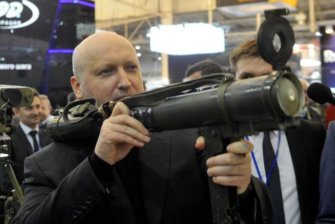 turchinov rpi grenade launcher